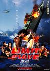Limit_1