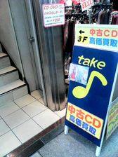 Takej_004_3